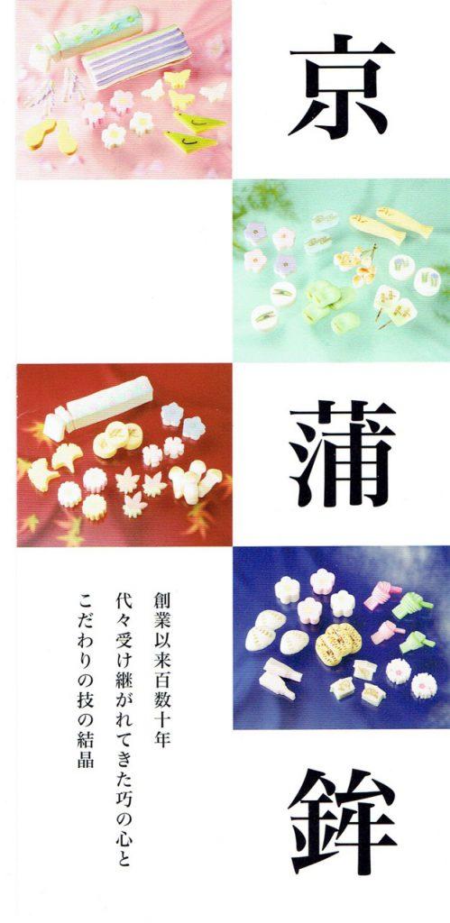 hiragino_mincho - 1