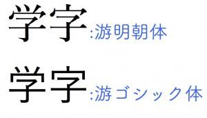 jitai_jikei