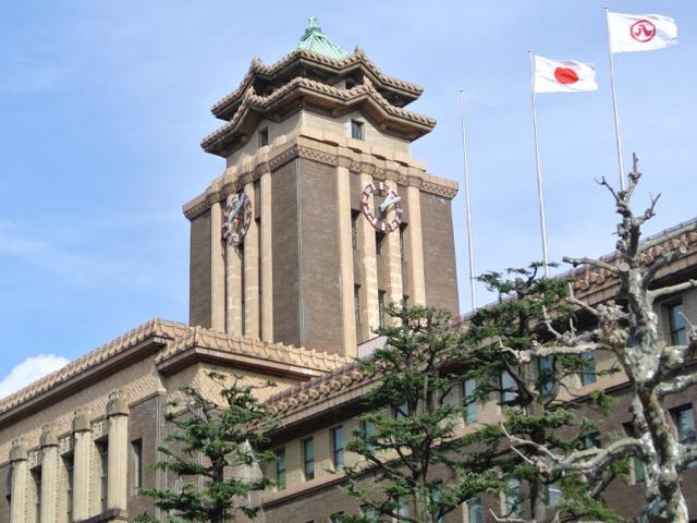 nagoya_city_hall