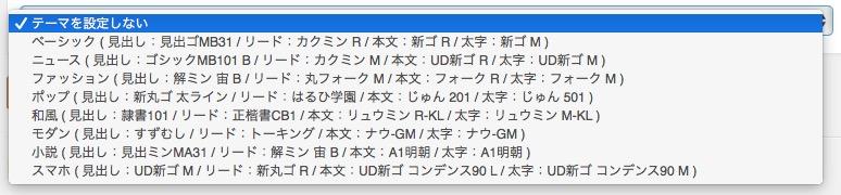 sakura_webfont_02