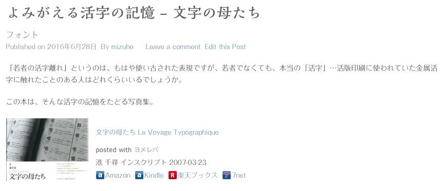 sakura_webfont_03