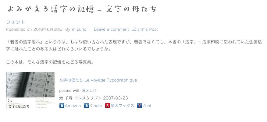 sakura_webfont_05
