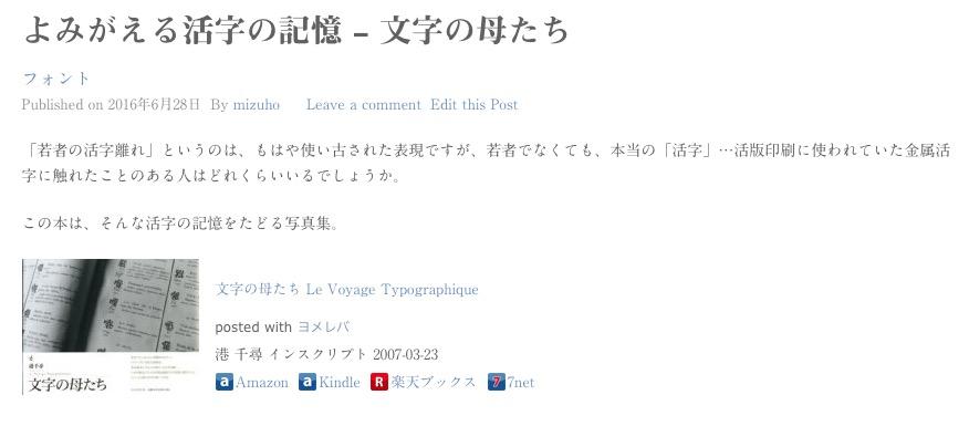 sakura_webfont_06