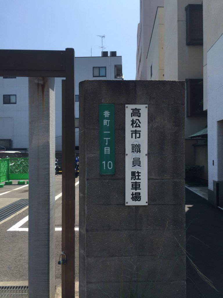 setogei_takamatsu - 17