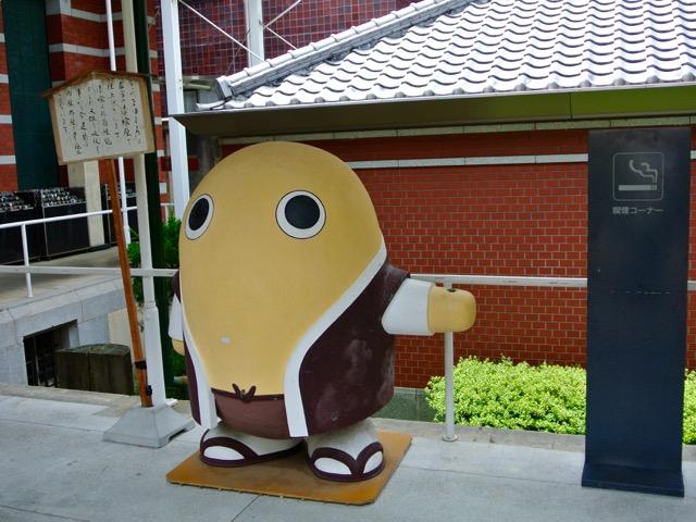 kyoto_typo - 10