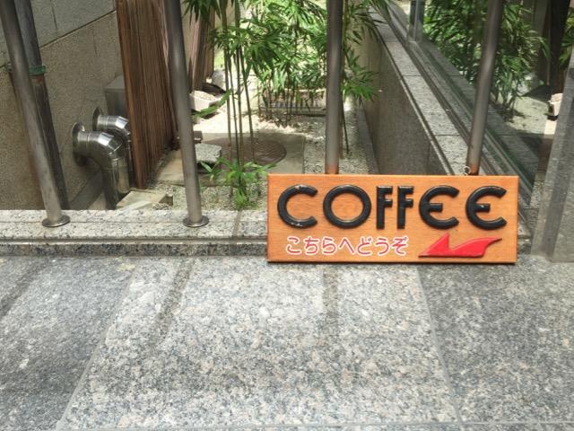 kyoto_typo - 11