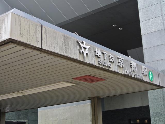 kyoto_typo - 2