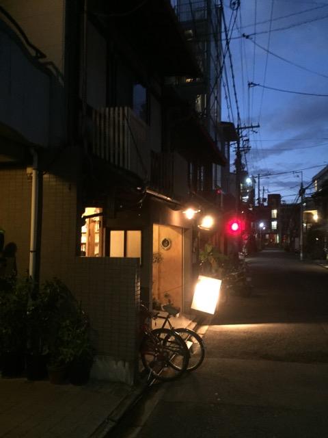 kyoto_yokikana - 1