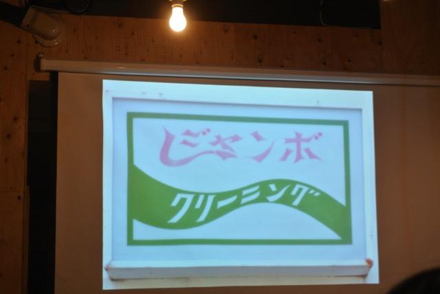 kyoto_yokikana - 2