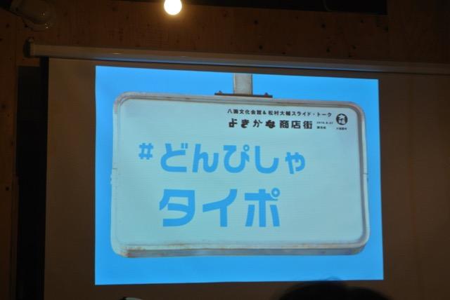 kyoto_yokikana - 4