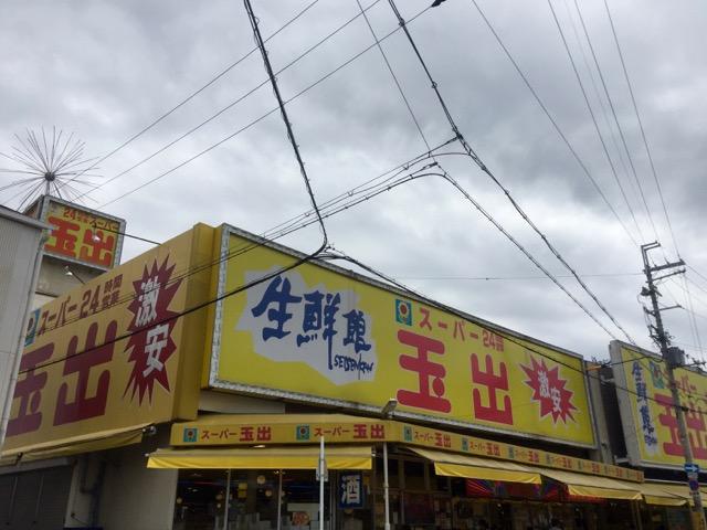 yayoihaku_moji - 2