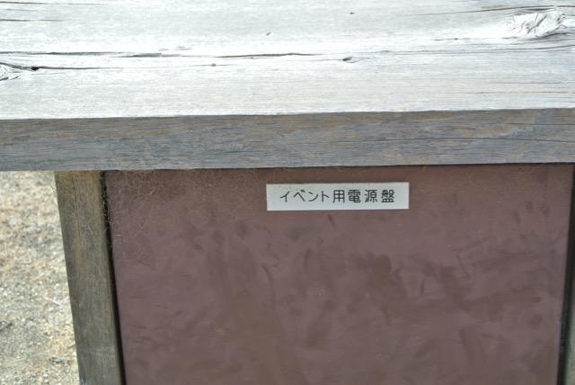 yayoihaku_moji - 6