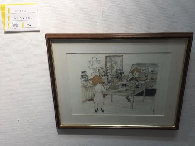 nagoya_curure-3