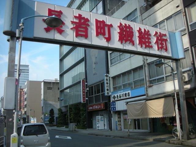 aichi_triennale_chojamachi-1