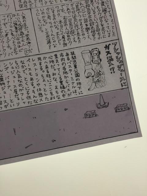 aichi_triennale_chojamachi-2