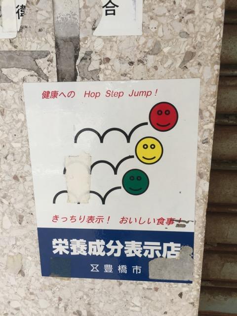 aichi_triennale_toyohashi-10
