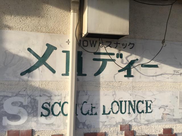 aichi_triennale_toyohashi-3