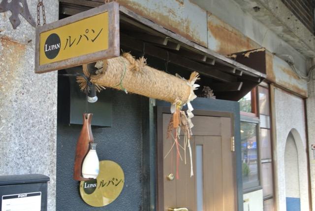aichi_triennale_toyohashi-4