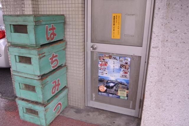 aichi_triennale_toyohashi-6