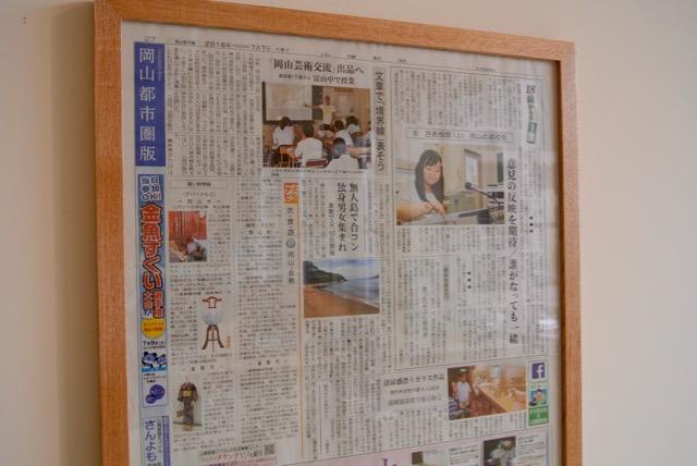 okayama_art_summit-10