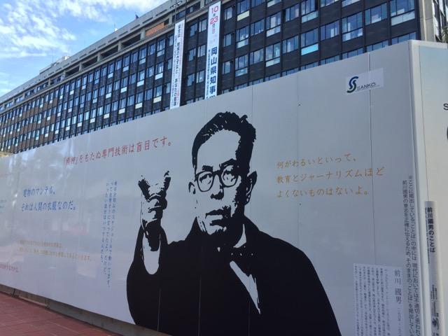 okayama_art_summit-22