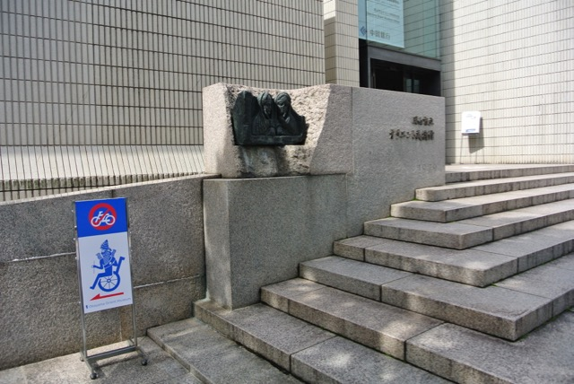 okayama_art_summit-3