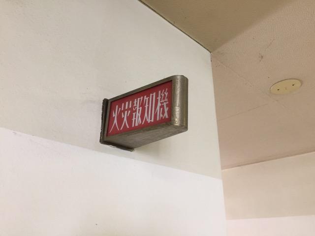 okayama_art_summit-5