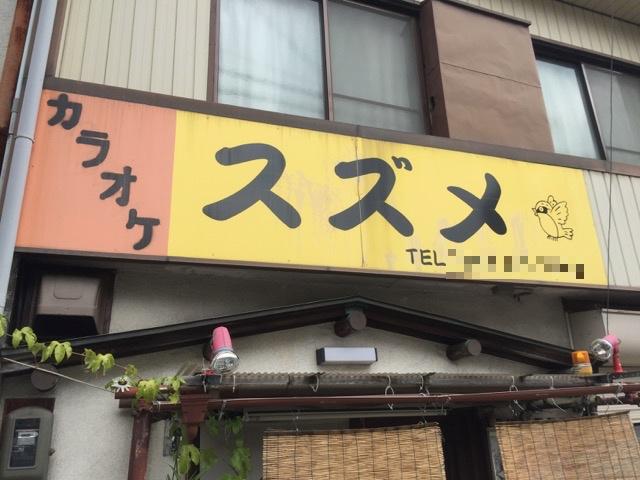 okazaki_14