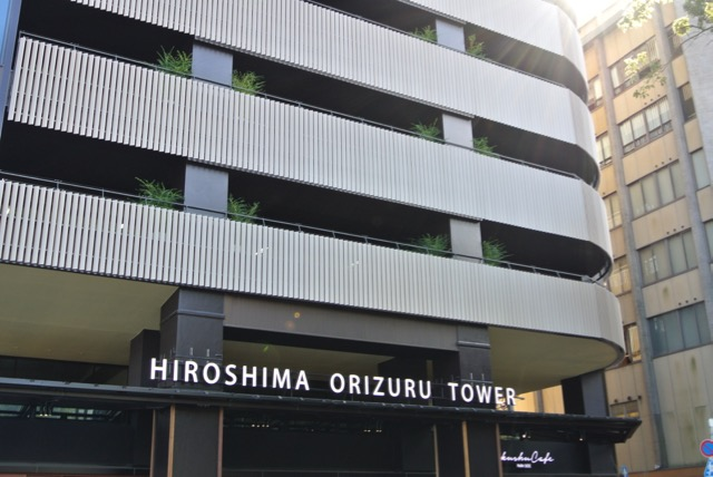 hiroshima_orizurutower-1