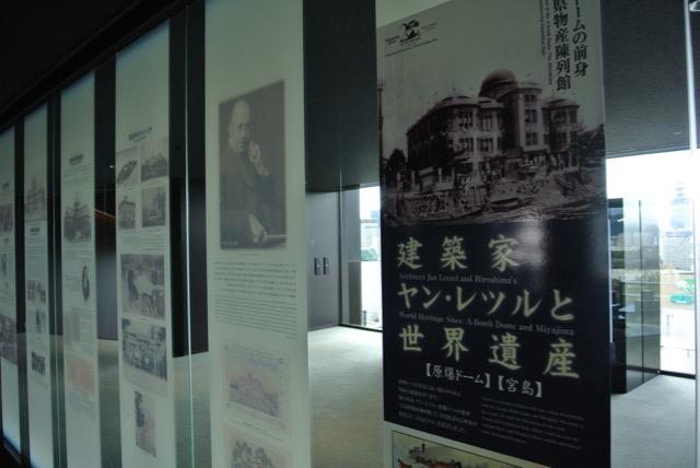 hiroshima_orizurutower-11