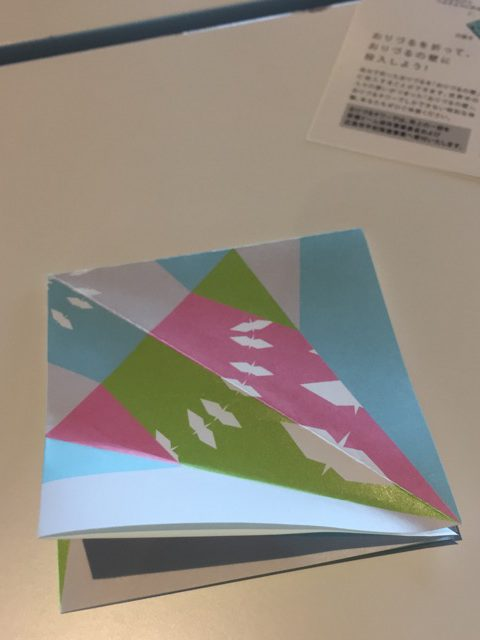 hiroshima_orizurutower-15