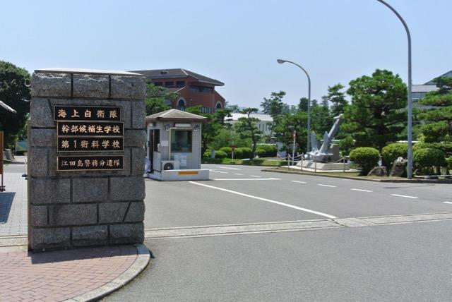 hiroshima_tatemonogatari-8