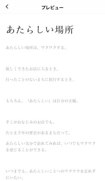 lineblog-10