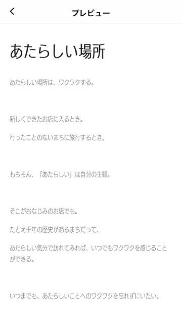 lineblog-21