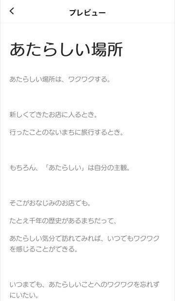 lineblog-24