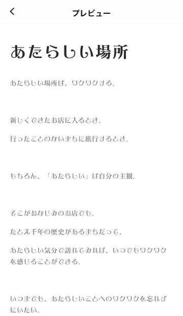 lineblog-3