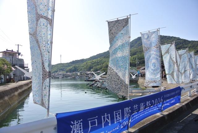 瀬戸内国際芸術祭 – 西の島・粟島で、記憶を未来につないでゆく