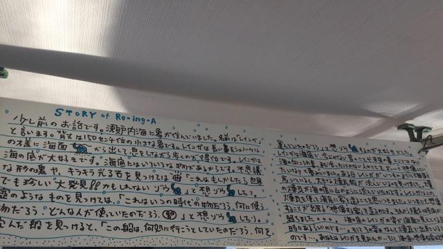 setogei_awashima-3