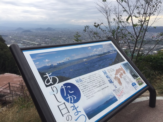 setouchi_yashima-16