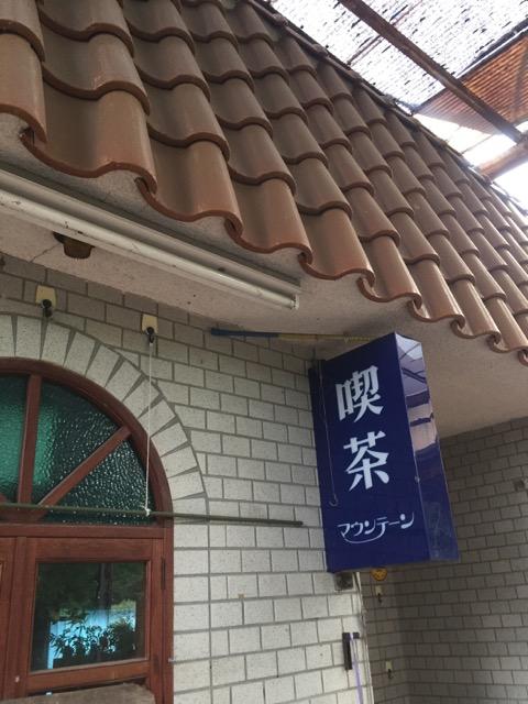 setouchi_yashima-19
