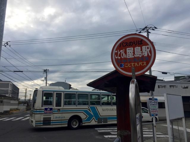 setouchi_yashima-4
