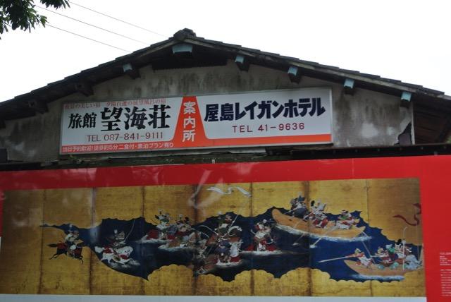 setouchi_yashima-5