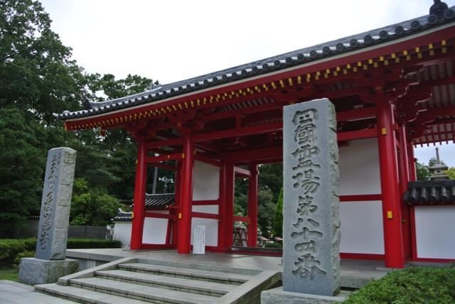 setouchi_yashima-6