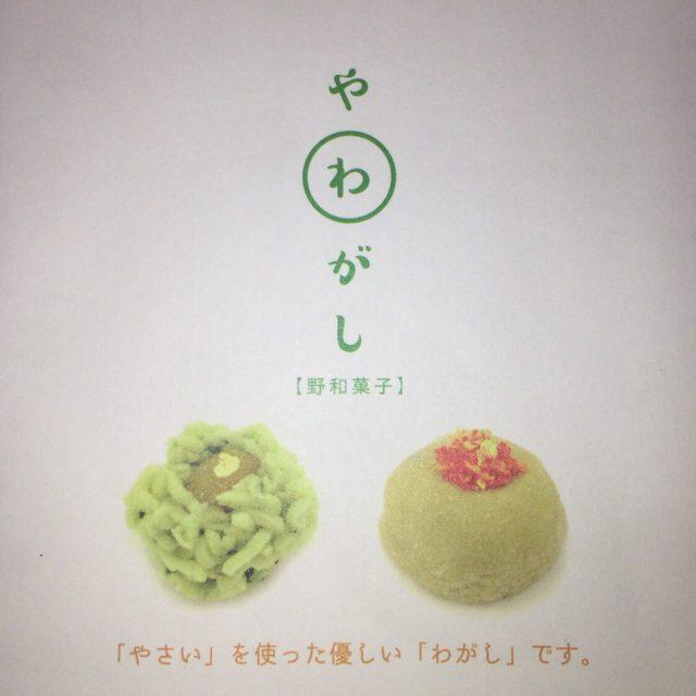 suzumushi-2