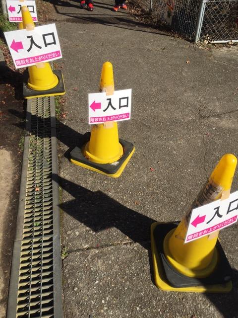 aigi_tunnel-4