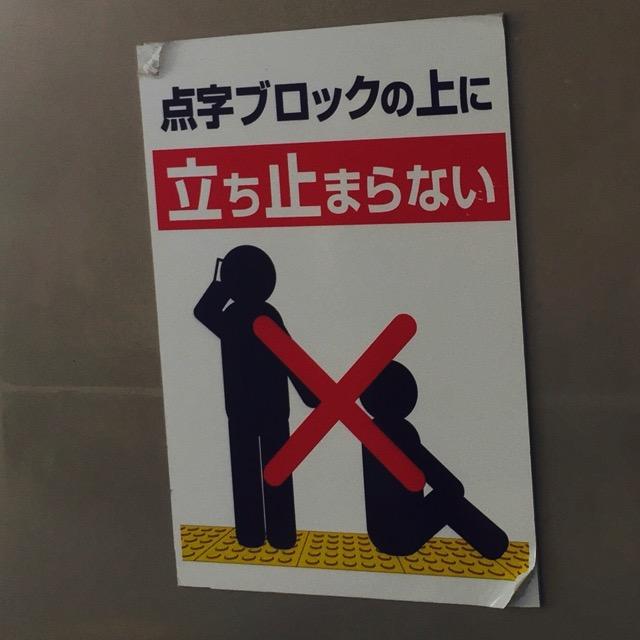 慎重すぎて行動に悩むときは、シンプルな法則に従ってみる
