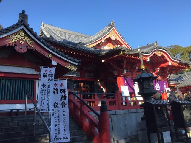 owari_jimokuji-11