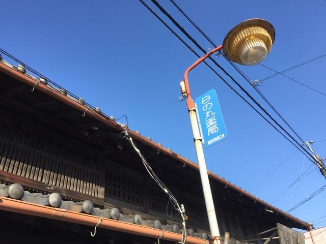 owari_jimokuji-13