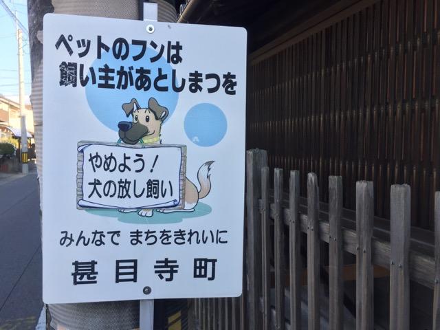 owari_jimokuji-16