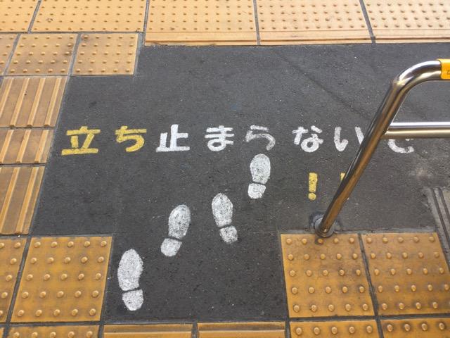 owari_jimokuji-19